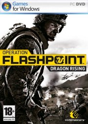 Car�tula oficial de Operation Flashpoint 2 PC