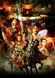 Romance of the Three Kingdoms XIII PC