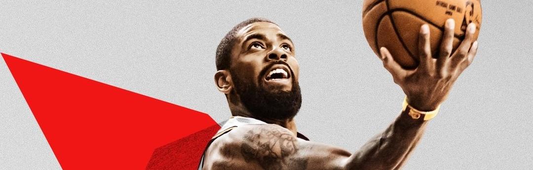 NBA 2K18 - Análisis
