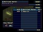Pixel Noir - Imagen PC