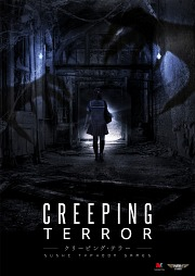 Creeping Terror PC