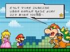 V�deo Super Paper Mario Vídeo oficial 1
