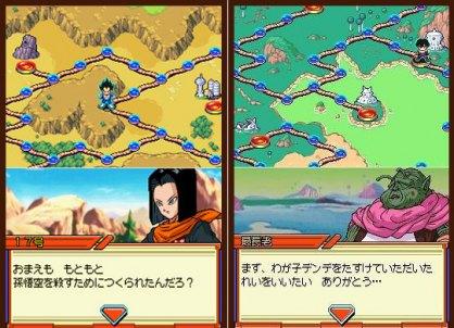 Descargar DRAGON BALL Z: BUDOKAI TENKAICHI 3 para PC