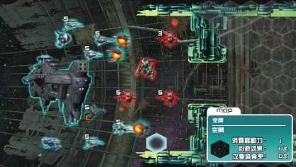 R-Type Tactics PSP