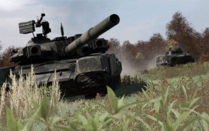 ArmA 2 (Xbox 360)