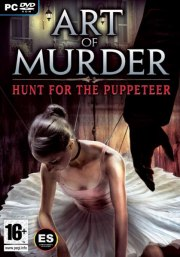 Cartula oficial de Art of Murder: H. Puppeteer PC