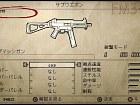 Pantalla SOCOM: U.S. Fireteam Bravo 3