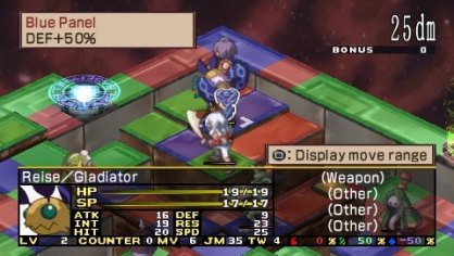 Disgaea 2 Dark Hero Days (PSP)