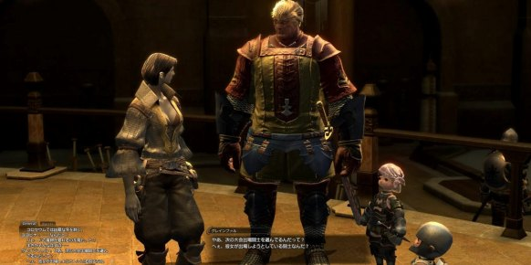 Final Fantasy XIV: Impresiones Gamescom 2010