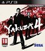 Yakuza 4 PS3