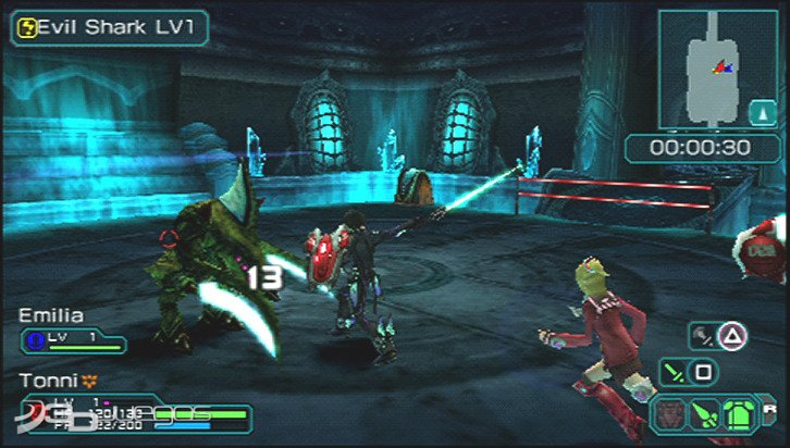 Phantasy Star Portable 2 - An�lisis