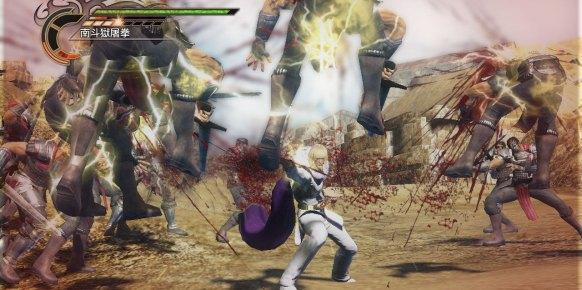 El Puño de la Estrella del Norte (Xbox 360)