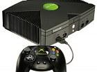 Imagen XBOX Xbox
