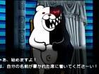 Imagen DanganRonpa (PSP)