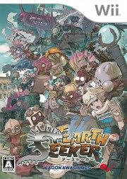 Earth Seeker