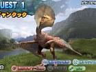 Pantalla Monster Hunter: Dynamic Hunting