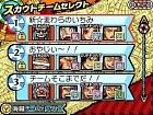 Imagen Gigant Battle 2 (DS)