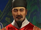 Civilization V: Corea
