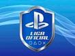 La Liga Oficial PlayStation estar� en la tercera edici�n de Gamergy