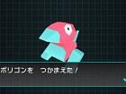 Pantalla Pokémon RAdar