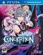 Conception II: Children of the Seven Stars Vita