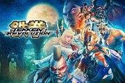 Carátula de Tekken Revolution - PS3
