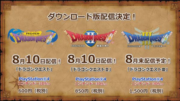 Los clásicos Dragon Quest I, II y III se estrenarán en PS4 y 3DS