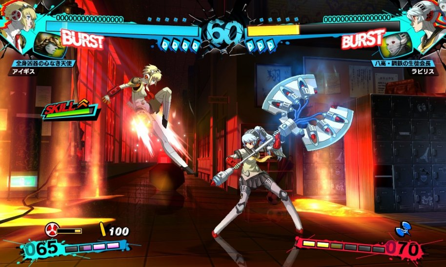 Persona 4 The Ultimax Ultra