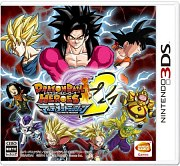 Carátula de Dragon Ball Heroes: Ultimate 2 - 3DS
