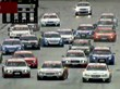 Vídeo tecnológico 2 (ToCA Race Driver 3)