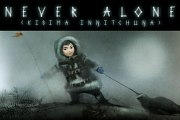 Never Alone Xbox One