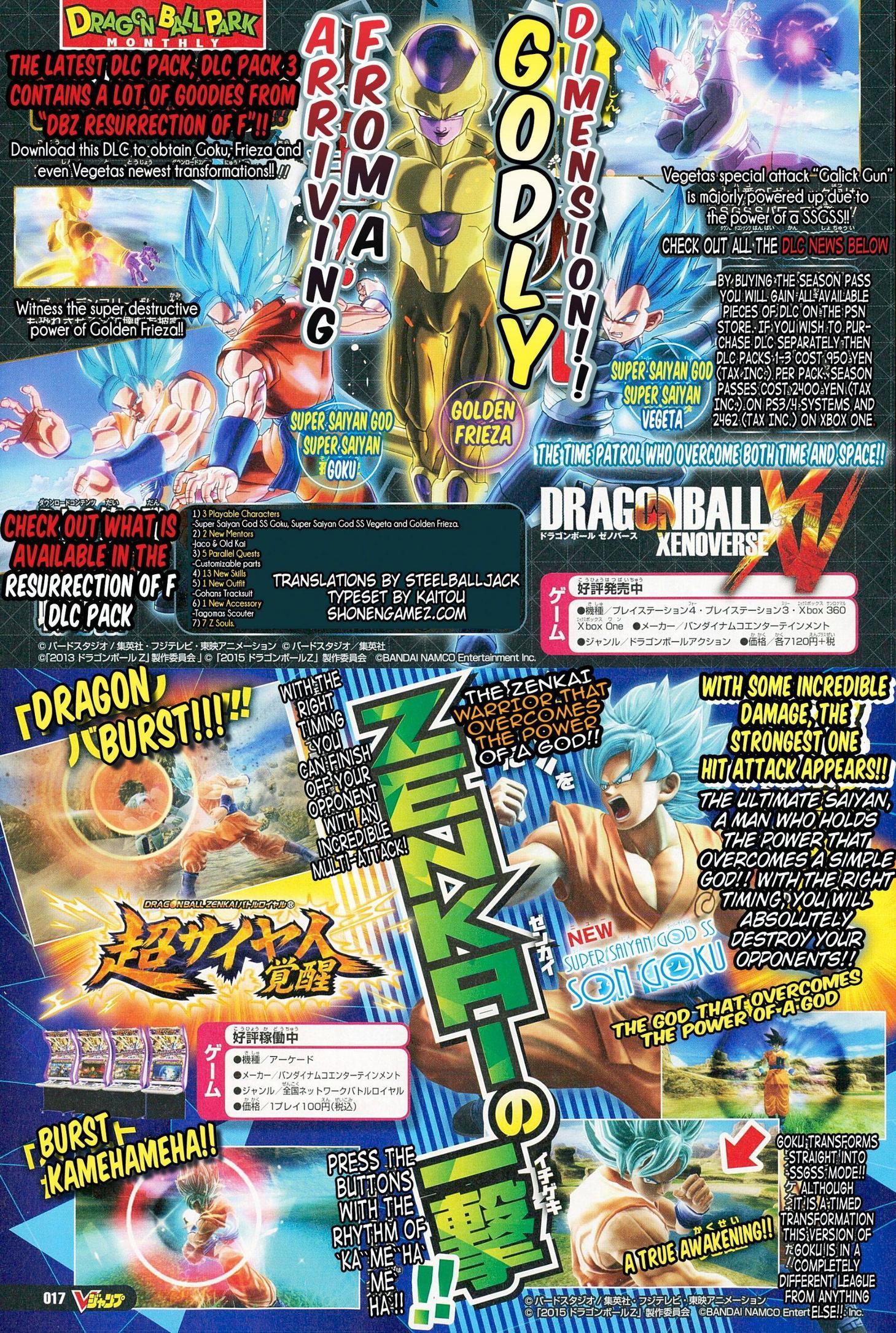 El tercer DLC de Dragon Ball Xenoverse incluirá las nuevas transformaciones de Goku y Vegeta