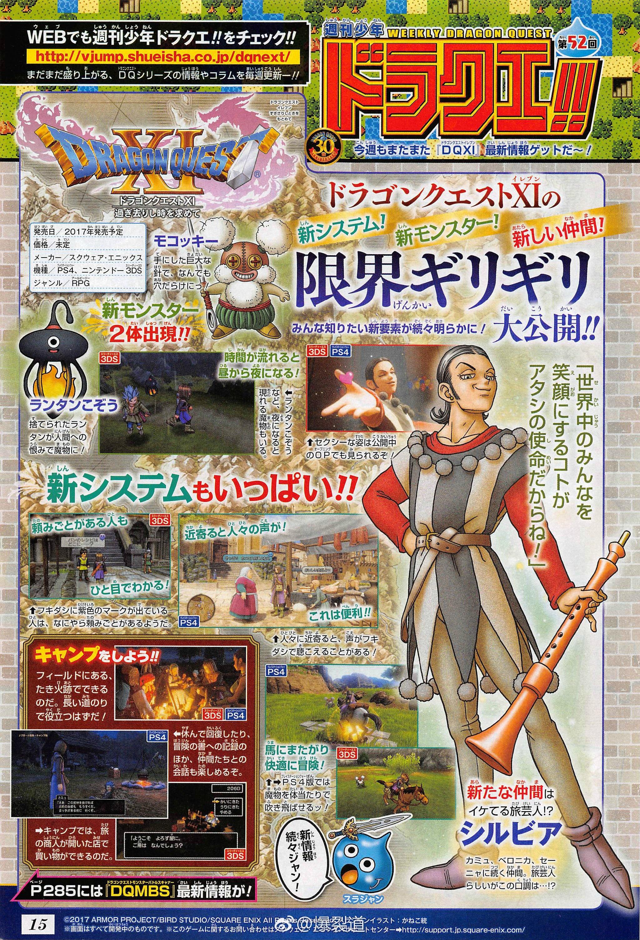 Dragon Quest XI presenta nuevos detalles y personaje