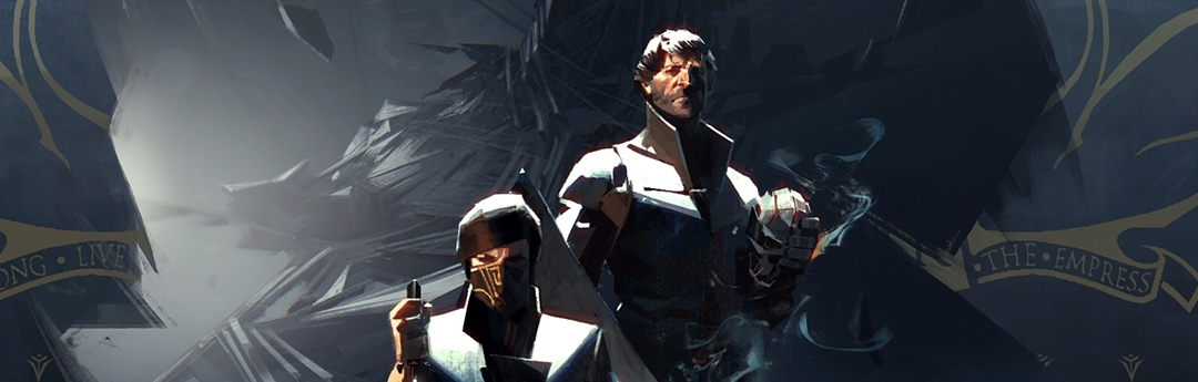 Dishonored 2 - Primera Valoración