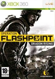 Carátula de Operation Flashpoint 2 - Xbox 360