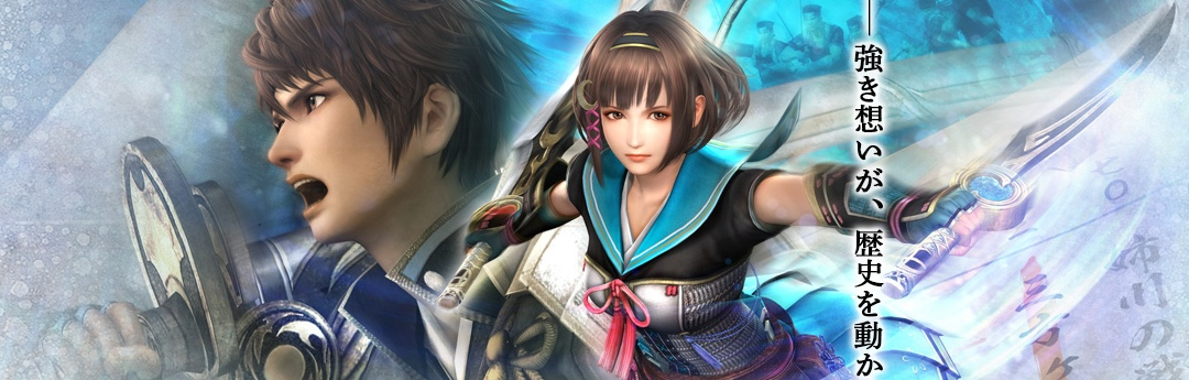Análisis Samurai Warriors Chronicles 3