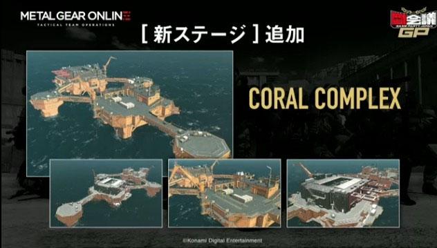 Metal Gear Online se ampliará pronto con tres nuevos mapas