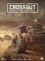 Crossout PS4