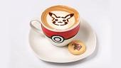 Tokio dará la bienvenida al primer Pokémon Café permanente