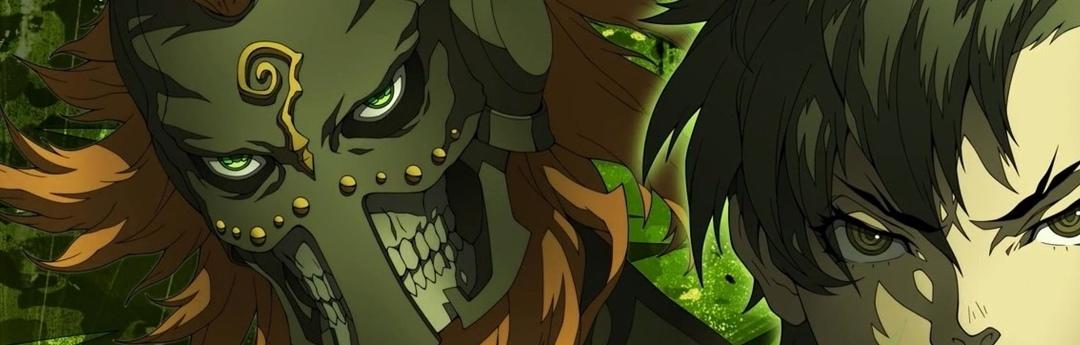 Shin Megami Tensei IV - Análisis