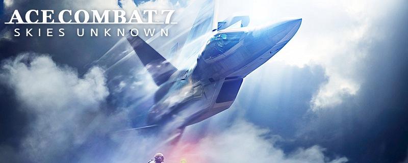 Un espect�culo b�lico en el cielo. An�lisis de Ace Combat 7