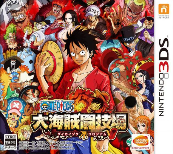 One piece great pirate colosseum para 3ds 3djuegos for One piece juego