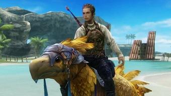 Video Final Fantasy XII: The Zodiac Age, Tráiler de Lanzamiento: Extendido