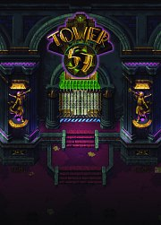 Tower 57 PC