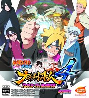 Naruto Ultimate Ninja Storm 4  - Road to Boruto PC