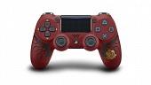 Sony presenta una espectacular PS4 Pro de Monster Hunter: World