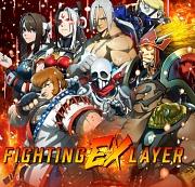 Carátula de Fighting EX Layer - PS4