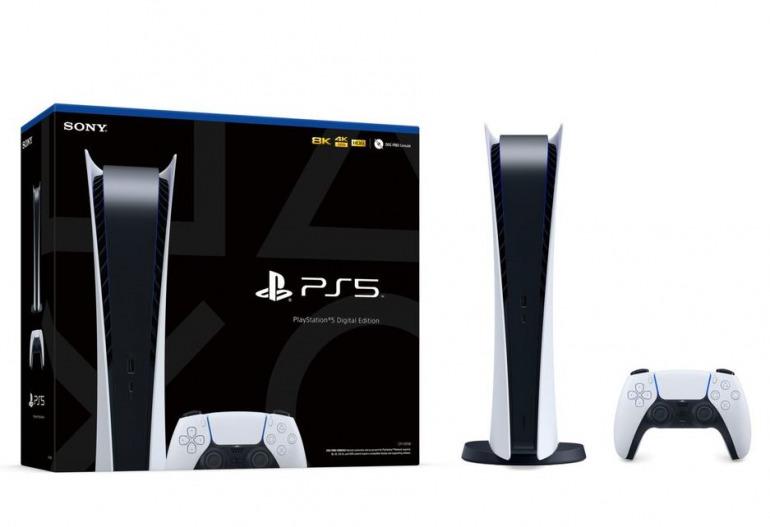 Verpackung, in der die PS5 Digital Edition enthalten sein wird