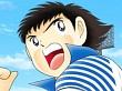 Tráiler de Anuncio (Captain Tsubasa: Dream Team)