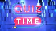 It's Quiz Time Xbox One